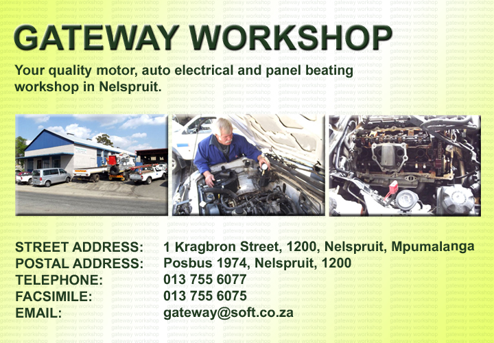 Gateway Workshop
